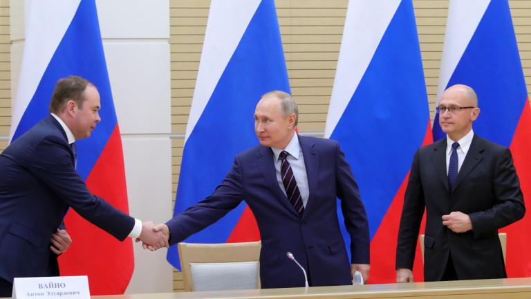 Путин отива в Берлин за мирната конференция за Либия