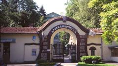 Над 1 млн. българи с психични разстройства