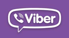 Viber стана собственост на японци срещу 900 млн, долара