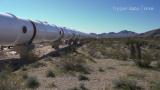 Първите тестове на свръхзвуковия Hyperloop започват до лятото (СНИМКИ)