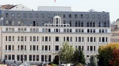Парламентарната комисия прие доклада за участието на ББР в капитала на ПИБ