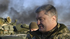 Порошенко: Путин иска цяла Украйна, за да възстанови империята
