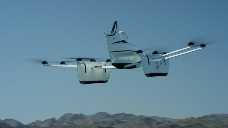 Първата летяща кола е факт