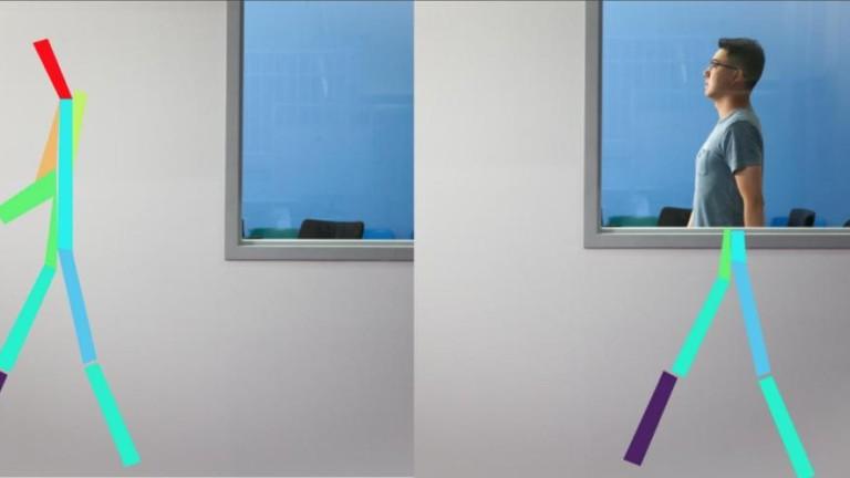 """04c5cc9e427 Нова технология """"вижда"""" през стени - Lifestyle.bg"""
