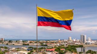 Четирима убити при престрелка за разпределяне на наркопазар в Колумбия