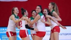 България се изправя срещу Турция на полуфиналите на Балканиадата
