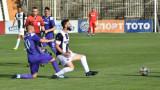 """Първа лига се завърна с очакван резултат на """"Лаута"""""""