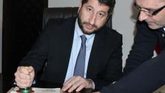 Министърът в оставка Иванов подпечата промените в Конституцията