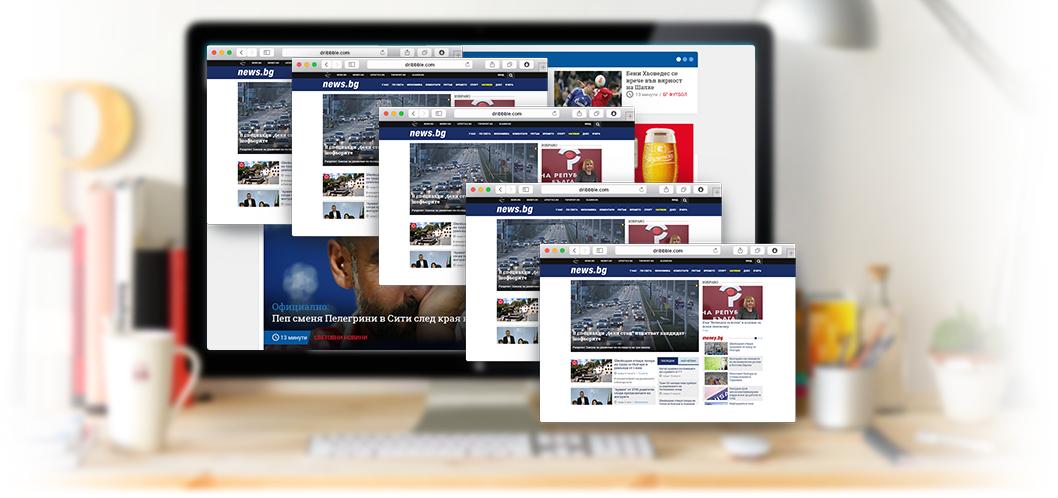 Портфолио на Web Media Group