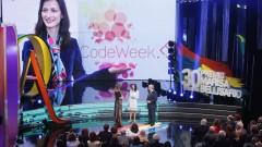 """Мария Габриел е носител на наградата """"Мариса Белисарио"""""""