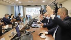 ВСС прие отчета за 2020 г. на прокуратурата