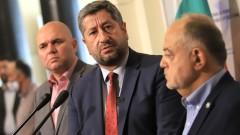 """И """"Демократична България"""" няма да подкрепи кабинета на ИТН"""
