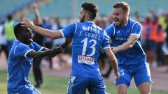 Унгарци потвърдиха трансфер в Левски