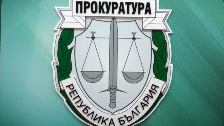 Експертиза оневинява МВР за починалия в махалата в Ихтиман