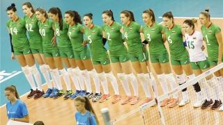 Гледайте България - Словения в официалния канал в Youtube