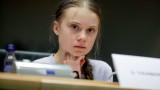 Още две изгубени години на климатично бездействие, предупреди Грета Тунберг