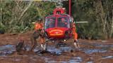 58 души са загинали при скъсването на стената на язовир в Бразилия