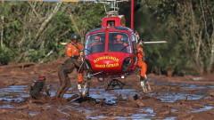 Повече от 130 са жертвите на скъсаната язовирна стена в Бразилия