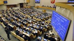 Държавната дума на Русия прие на първо четене конституционните промени