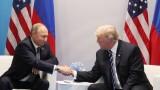 Путин и Тръмп обсъдиха Северна Корея