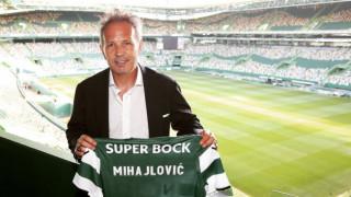 Скандалите в Спортинг продължават, Синиша Михайлович пред раздяла с клуба