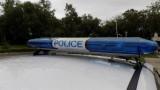Цигани с брадви и мотики нападнаха полицията в Гълъбово