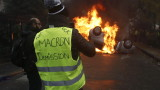 200 арестувани отиват на съд след протестите във Франция