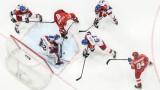 Русия срази Чехия на Световното по хокей на лед