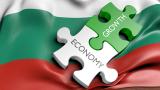 Почти изчерпани са възможностите за растеж на икономиката ни, пресмята проф. Ганчев