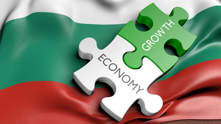 Резултат с изображение за българия икономика