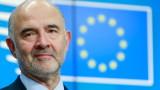ЕК иска споразумение за цифровия данък до март 2019 г.