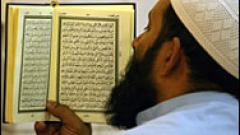 """Запишете детето си за """"Религия-ислям"""" в училище, призовава мюфтийството"""