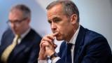 Великобритания ще бъде ли застигната от вълната на понижаване на лихвите