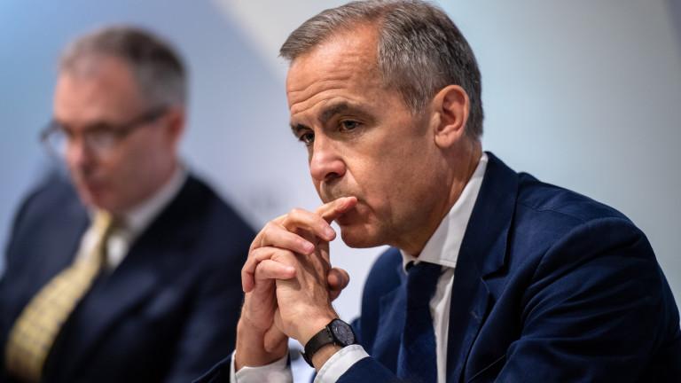 Bank of England, която по-рано през годината чества 325 от