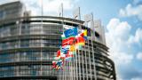 €1,7 милиарда за лобизъм в Брюксел. Колко са от България?