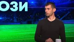 Румен Трифонов в Топ прогнози: Родителите са голям проблем в юношеския футбол, ЦСКА е основен фаворит за Купата