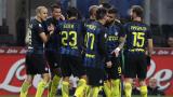 Интер се възползва от грешната стъпка на Лацио