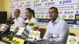 Над 1200 състезатели на гребния Мондиал в Пловдив