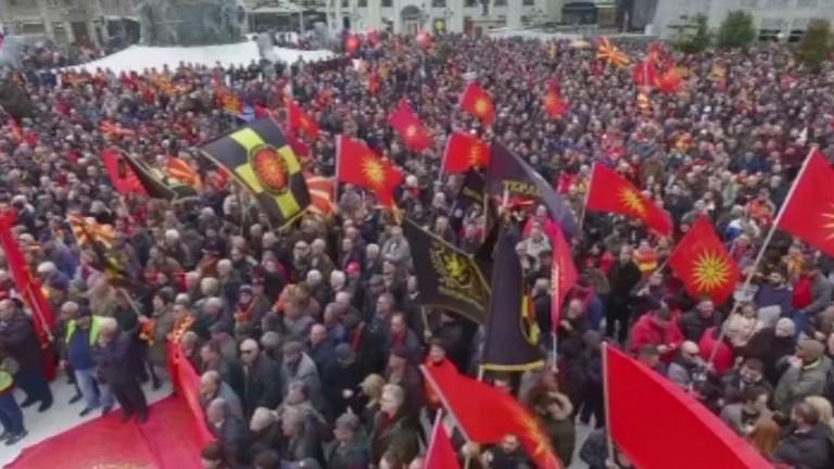 В Скопие протестираха срещу промяна на името на Македония