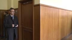 Делото срещу Дянков, Трайков и Прокопиев стартира