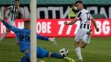 Ален Ожболт към феновете: Локомотив има нужда от вашата подкрепа