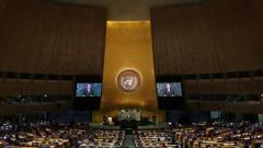 Украйна внесе в ООН нова резолюция за правата на човека в Крим