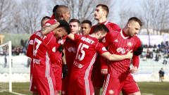 ЦСКА се насочи към португалски треньор