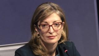 Захариева към Заев: Балкански сексизъм няма място в ЕС