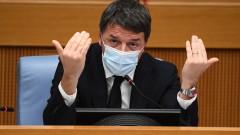 Правителството на Италия изгуби мнозинството си в Сената