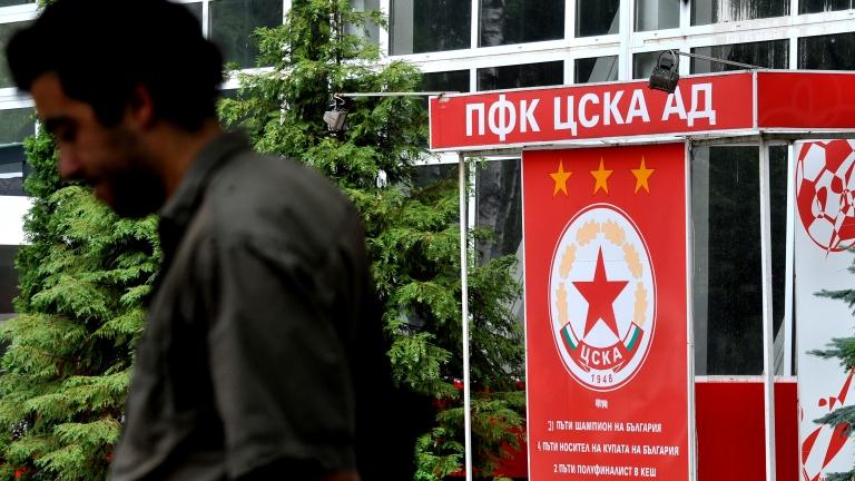 Емблемата с трите звезди вече официално е собственост на ЦСКА!