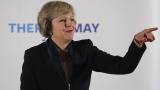 Великобритания се отказа от ротационното председателство през 2017 г.