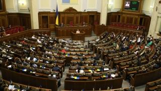 Украинските депутати останаха без имунитет