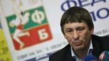 ЦСКА поздрави Валентин Йорданов за рождения му ден
