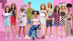 Барби срещу предразсъдъците